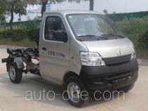 Zhonghua Tongyun TYJ5020ZXX detachable body garbage truck