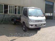 Zhonghua Tongyun TYJ5035ZXX detachable body garbage truck