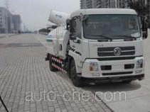 Zhonghua Tongyun TYJ5161GPS sprinkler / sprayer truck