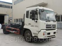Zhonghua Tongyun TYJ5161ZXX detachable body garbage truck