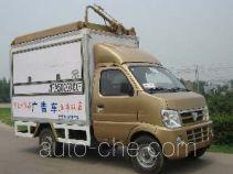 Jinyinhu WFA5020XGXF рекламный грузовик