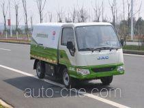Jinyinhu electric dump garbage truck