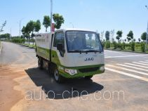 Jinyinhu electric self-loading garbage truck