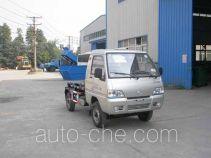 金银湖牌WFA5030ZXXF型车厢可卸式垃圾车