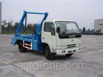 Jinyinhu WFA5050BZLE skip loader truck