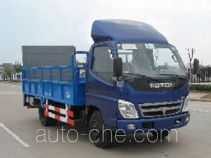 Jinyinhu WFA5050ZZZF self-loading garbage truck