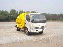 Jinyinhu WFA5060ZZZE self-loading garbage truck