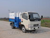 Jinyinhu WFA5061ZZZE мусоровоз с механизмом самопогрузки