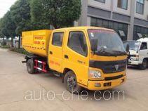 金银湖牌WFA5062ZLJF型自卸式垃圾车