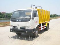 Jinyinhu WFA5070ZZZE self-loading garbage truck