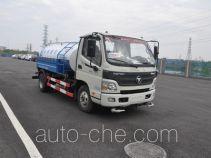 Jinyinhu WFA5080GPSFE5 поливальная машина для полива или опрыскивания растений