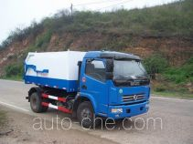 Jinyinhu sealed garbage truck