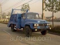Jinyinhu WFA5090BZL skip loader truck