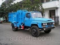 Jinyinhu WFA5090ZZZE self-loading garbage truck