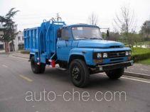 Jinyinhu WFA5100ZZZE self-loading garbage truck