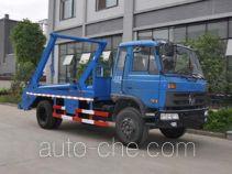 Jinyinhu WFA5120ZBSE skip loader truck