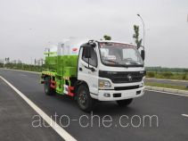 Jinyinhu WFA5121TCAFE5 food waste truck