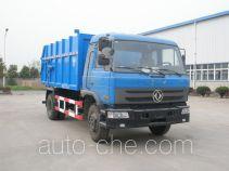 金银湖牌WFA5121ZLJE型自卸式垃圾车