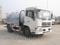 Jinyinhu WFA5123GXEE suction truck