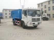 Jinyinhu WFA5140ZLJE мусоровоз с закрытым кузовом