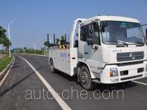 Jinyinhu WFA5160TQZE автоэвакуатор (эвакуатор)