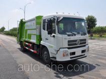 Jinyinhu garbage compactor truck