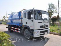 Jinyinhu WFA5162GXEEE5 suction truck