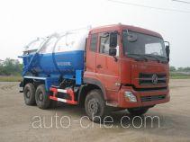 金银湖牌WFA5200GXWE型吸污车