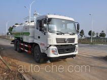 Jinyinhu WFA5253GXSEE5 street sprinkler truck