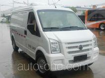 Yangtse WG5020XLCBEV electric refrigerated truck