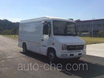 扬子江牌WG5040XXYBEV型纯电动厢式运输车