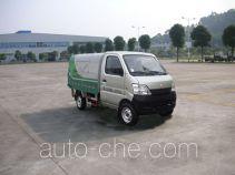 武工牌WGG5020ZLJCAE4型自卸式垃圾车