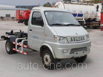 Wugong WGG5030ZXXCAE4 detachable body garbage truck