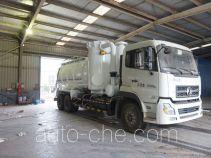 Wugong WGG5250GXYE industrial vacuum truck