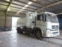 Wugong industrial vacuum truck