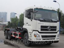 Wugong WGG5250ZXXDFE4 detachable body garbage truck
