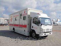 Guangtai WGT5100XYL медицинский автомобиль