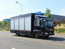 Guangtai WGT5100XZB equipment transport vehicle