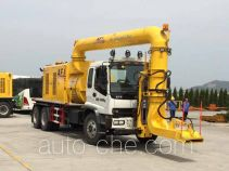 Guangtai WGT5250TCX snow remover truck