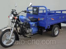 Wanhoo WH110ZH-A cargo moto three-wheeler