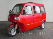 Wanhoo WH110ZK-2A passenger tricycle