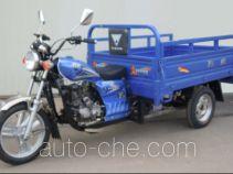 Wanhoo WH150ZH-3A cargo moto three-wheeler