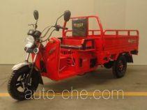 Wanhoo WH150ZH-4A cargo moto three-wheeler