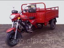 Wanhoo WH150ZH-6A cargo moto three-wheeler