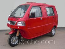 Wanhoo WH150ZK-A passenger tricycle