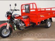 Wanhoo WH175ZH-4A cargo moto three-wheeler