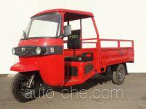 Wanhoo WH175ZH-7A cab cargo moto three-wheeler