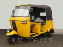 Wanhoo WH175ZK-A auto rickshaw tricycle