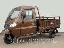 Wanhoo WH200ZH-10B cab cargo moto three-wheeler