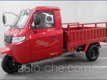 Wanhoo WH200ZH-11B cab cargo moto three-wheeler